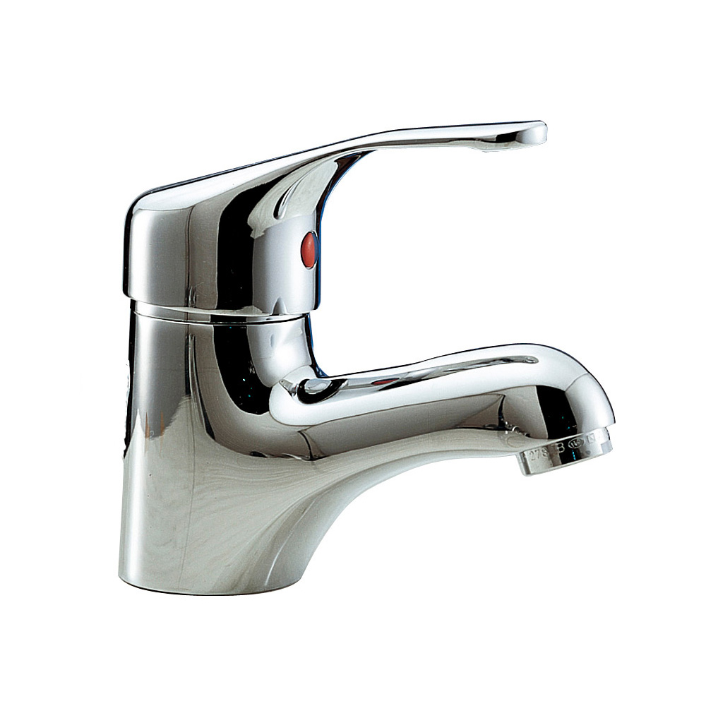 Single-handle bathroom faucet with chain holder